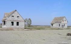 Кудряшевская долина