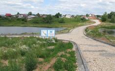 Зазеркалье (Богородский район Нижегородской области)