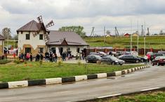 Экопарк (Каширский район Тульской области)