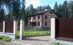 Бристоль (Белоярский район Свердловской области)