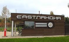 Eastландия (Истландия)