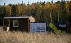 Большая медведица (Белоярский район Свердловской области)