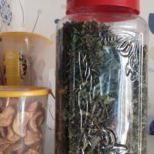 Трава для чая моего
