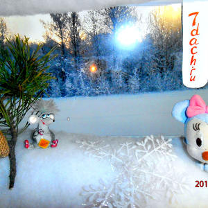 Зимнее морозное праздничное утро