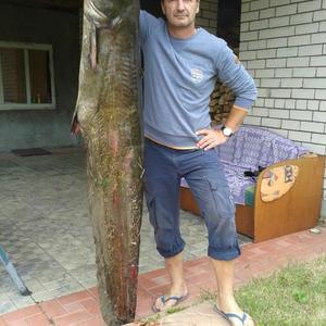 Вот так рыбка
