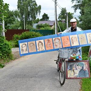 Дачный транспорт для художника
