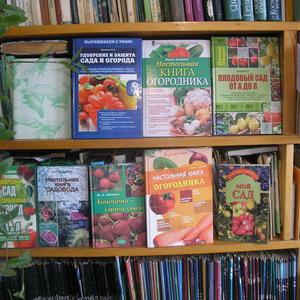 Авторские труды Ф. Халилова по садоводству