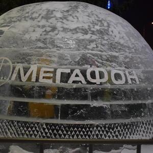 Мегафон в ледяной космической тарелке к взлёту готов