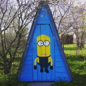 Креативный туалет