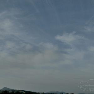 Небо над холмами