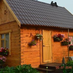 Банька в оранжевом цвете)))