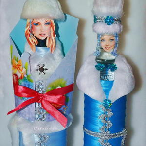 Снежная королева и Снегурочка - костюмы для бутылочек