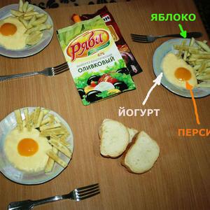 Папа пошутил)))
