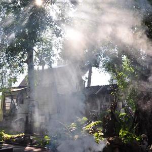 Солнышко сквозь дым