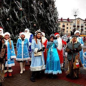 Снегурочки приглашают на новогоднюю дискотеку