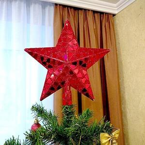 Ярко звёздочка гори - Новый год уже в пути!