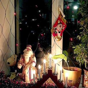 В ночь перед Рождеством