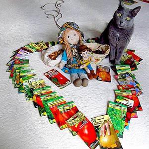 Семидачная валентинка - совет да любовь