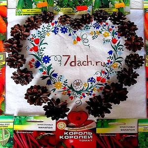 Валентинка - нашему сайту 7dach прекрасных удач!