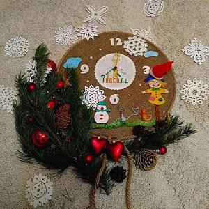 Семидачные часы отсчитали целый год, светлый праздник к нам идёт!