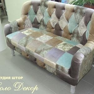 """Обивка дивана в стиле """"Пэчворк"""""""