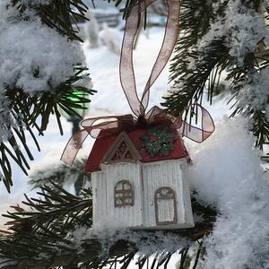 Милый дом