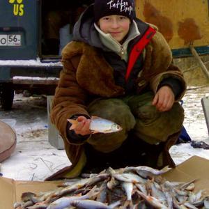 Удачная рыбалка!