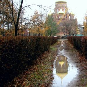 Осеннее отражение прекрасного