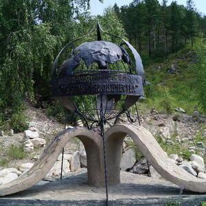 Вот она - колыбель человечества, в наших алтайских горах!