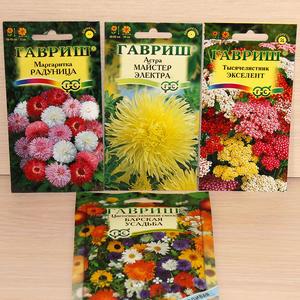 Гавриш дарит нам цветы нереальной красоты!