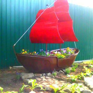Цветочный Корабль
