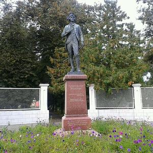 """Русский Колумб"" -  Шелихов Георгий Иванович"