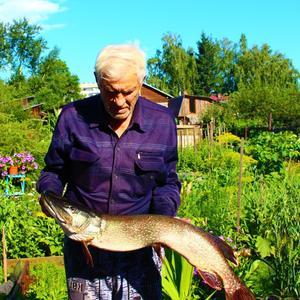 С рыбалки