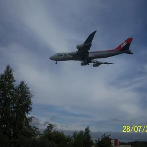 Самолёт идёт на посадку