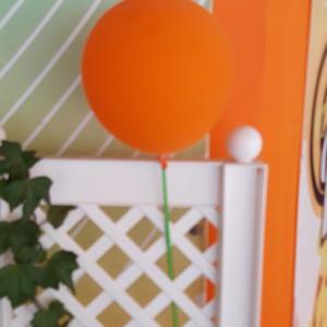 Воздушный шар...