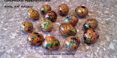 Покраска перепелиных яиц на пасху