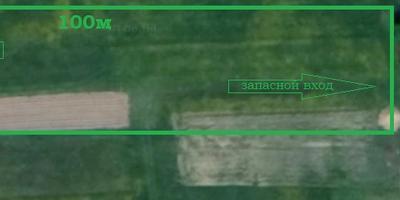 Помогите спланировать узкий прямоугольный участок 24 сотки на две семьи