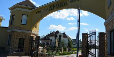 Фотографии и отзывы о коттеджном поселке «Крона» (Истринский р-н МО)