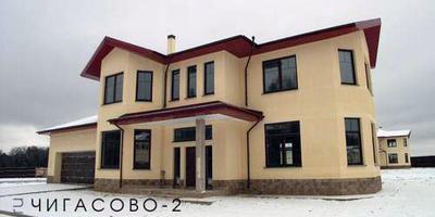 Фотографии и отзывы о коттеджном поселке «Чигасово-2» (Одинцовский р-н МО)