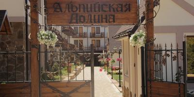 Фотографии и отзывы о коттеджном поселке «Альпийская Долина» (Дмитровский р-н МО)