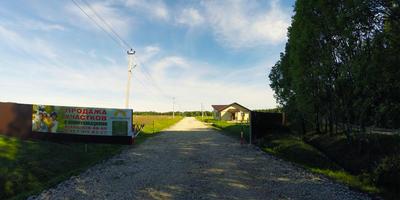 Фотографии и отзывы о коттеджном поселке «Солнечногорье» (Клинский р-н МО)