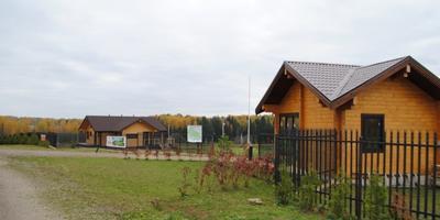 Фотографии и отзывы о коттеджном поселке «Юрьевские пруды» (Клинский р-н МО)