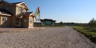 Фотографии и отзывы о коттеджном поселке «Воскресенки» (Серпуховский р-н МО)