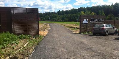 Фотографии и отзывы о коттеджном поселке «Два озера» (Одинцовский р-н МО)