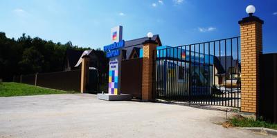 Фотографии и отзывы о коттеджном поселке «Европейский квартал» (Раменский р-н МО)