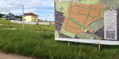 Фотографии и отзывы о коттеджном поселке «Лесная Богемия» (Истринский р-н МО)