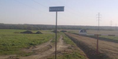 Фотографии и отзывы о коттеджном поселке «Князево» (Можайский р-н МО)