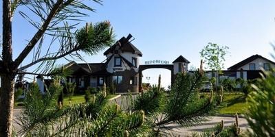 Фотографии и отзывы о коттеджном поселке «Перелески» (Истринский р-н МО)
