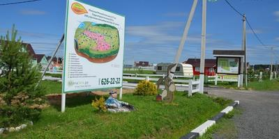 Фотографии и отзывы о коттеджном поселке «Можайские сады» (Можайский р-н МО)
