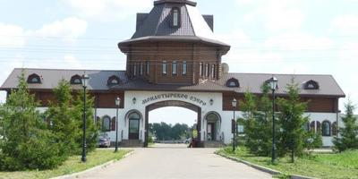 Фотографии и отзывы о коттеджном поселке «Монастырское озеро» (Истринский р-н МО)